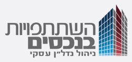 logo_nehacim