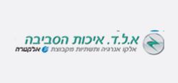 logo_sviva
